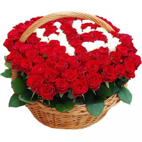 101 роза в корзине с числами