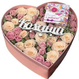 фото Коробка «Любимой» микс роз