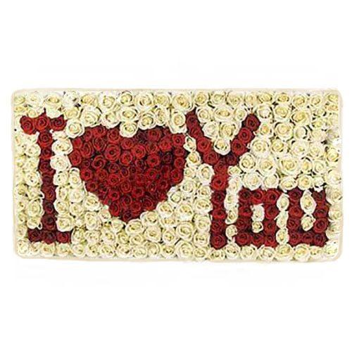 Фото товара Букет «Я люблю тебя» 301 роза в Житомире