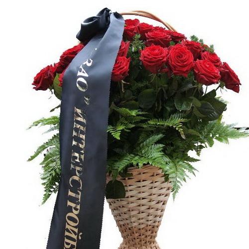 Фото товара Траурная корзина роз в Житомире